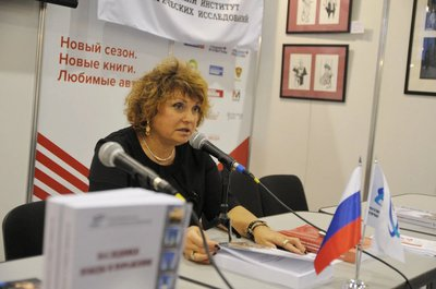T. Guzenkova at the presentation